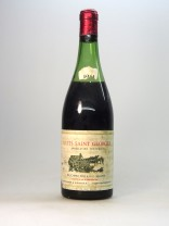 Nuits St Georges, Bouchard, 1961